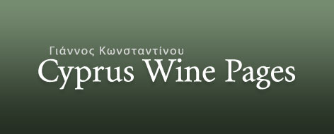 Cyprus Wine Pages